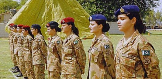 Pak Army Female Officers